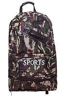 Компактный рюкзак 0808
