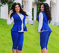 """Женский стильный костюм с бриджами в больших размерах 1061-ат """"Тиар Жилетка"""" в расцветках"""