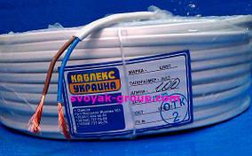 """Провід ШВВП 2х2.5 (мідь) - """"Каблекс"""" (Одеса)."""