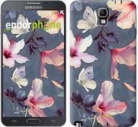 """Чехол на Samsung Galaxy J3 (2017) Нарисованные цветы """"2714c-650"""""""