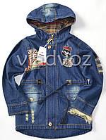 Джинсовая куртка 6-7 лет
