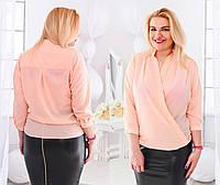 """Элегантная женская блуза в больших размерах 068 """"Шифон Запах"""" в расцветках"""