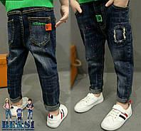 Очень стильные приопущенные джинсы на мальчика, качество супер!!! 10