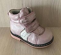 Ботинки для девочки демисезонные Cолнце