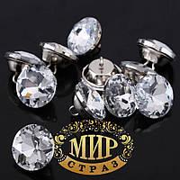 Пуговица стеклянная с металлическим ушком для мягкой мебели 25мм*1шт, цвет Crystal