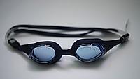 Очки для плавания Selex SG2900 Dark Blue