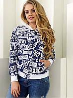 """Женская стильная куртка-ветровка до больших размеров 037 """"Джинс Газетка"""""""