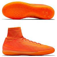 Детские футзалки Nike MercurialX Proximo II IC 831973-888 afa117fbc33a2