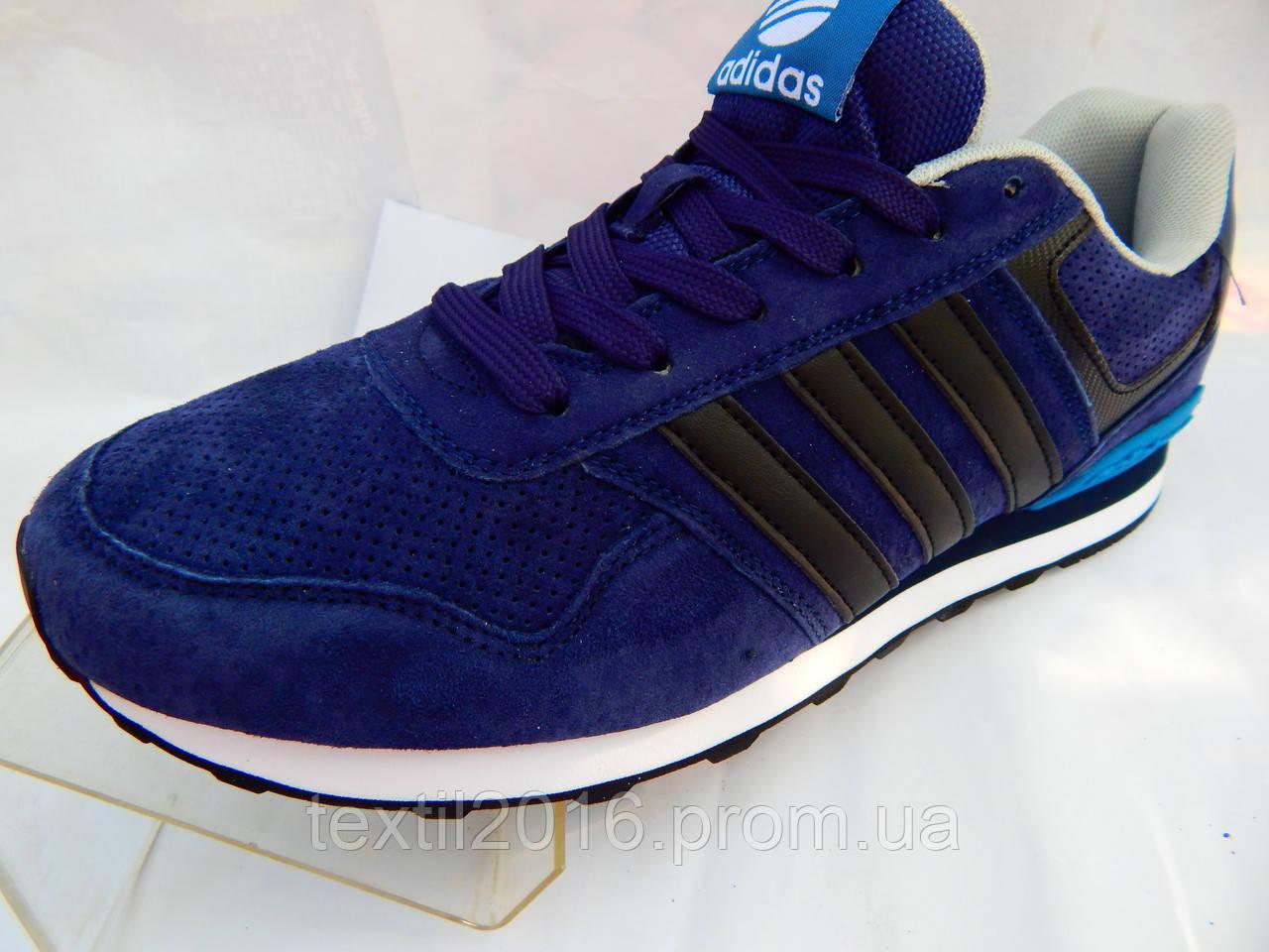 Красивые мужские кроссовки Adidas Neo реплика - Интернет магазин