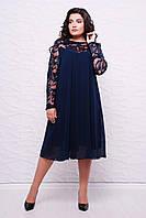 Вечернее платье КАМАЛИЯ темно-синее