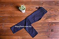 Школьные брюки классика, темно-синие