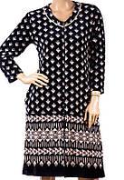 Женский велюровый халат большого размера ромбики