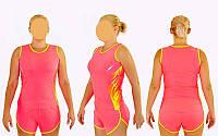 Форма для легкой атлетики женская X-511W-P (полиэстер, р-р L-3XL, розовый)