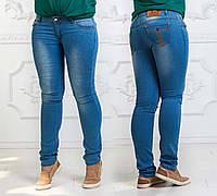 Женские летние стильные джинсы до больших размеров 001