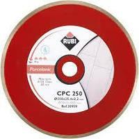 Диск алмазний RUBI CPC 250 PRO