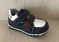 Ботинки-кроссовки для мальчика