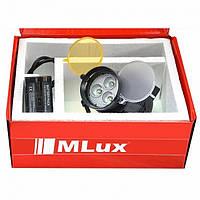 Комплект накамерного света MLux LED H301P