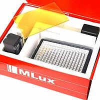 Комплект накамерного света MLux LED 161P