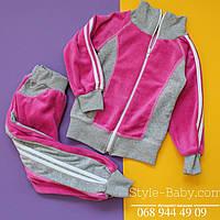 Велюровый спортивный костюм для девочки п-ль Украина р 26-34
