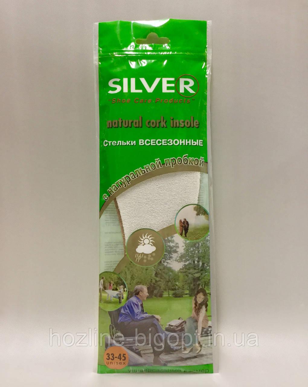 Silver Premium стельки всесезонные с натуральной пробкой