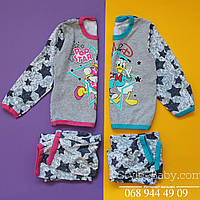 Детская пижама трикотаж хб под накат р.26-34