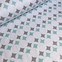 Ткань Польсая - хлопок, шлифованная серые и мятные ромбы на белом фоне 130 г/м2 № 722