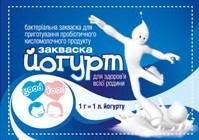 Йогурт ТМ Good Food №1 пакет