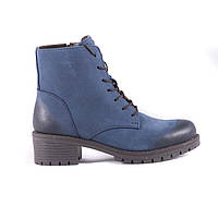Ботинки нубуковые tr7001blue