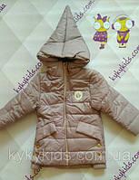 Куртка для девочки (2 - 6 лет)