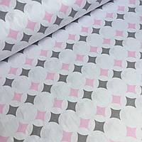 Ткань Польсая - хлопок, шлифованная серые и розовые ромбы на белом фоне 130 г/м2 № 723
