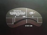 С101-08 Трафарет для бровей А8 (форма A8)