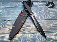 Нож Тактический 2503 Каратель