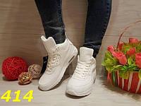 Женские высокие белые кроссовки аирмаксы, 39 40р.