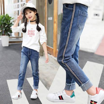 Джинсы для девочки с полоской, фото 2