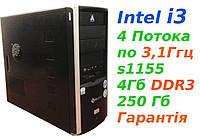 Системный Блок Intel i3(4 потока!) Intel s1155