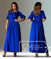 Длинное платье из французского трикотажа батал