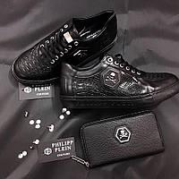 Кроссовки мужские Philipp Plein D2037 черные