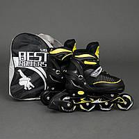 Роликовые коньки детские раздвижные 5700 Best Rollers 31-34 желтые