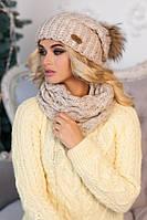 Зимний женский комплект «Франсуа» (шапка и шарф-хомут) Светлый кофе