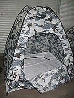 Палатка атомат зимняя туристическая 2*2*1.4