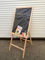 Мольберт деревянний 007 - материал ольха, доска 60*70см, двухсторон., одна сторона для маркеров, другая для к