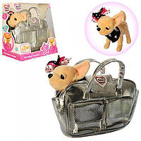 Интерактивная собачка Кикки аналог Chi Chi Love с серебряной сумочкой M 3483 UA