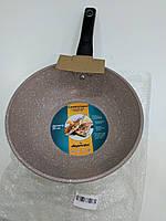 Сковородка с мраморным покрытием Supretto, 28 см