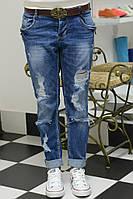 Бойфренды джинсы пр-во Турция размеры ,27,30,31