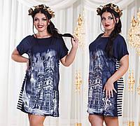 """Женское летнее платье-туника в полоску в больших размерах 7502 """"LOVE"""""""