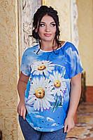 """Стильная женская футболка в больших размерах 7417 """"Ромашки"""""""