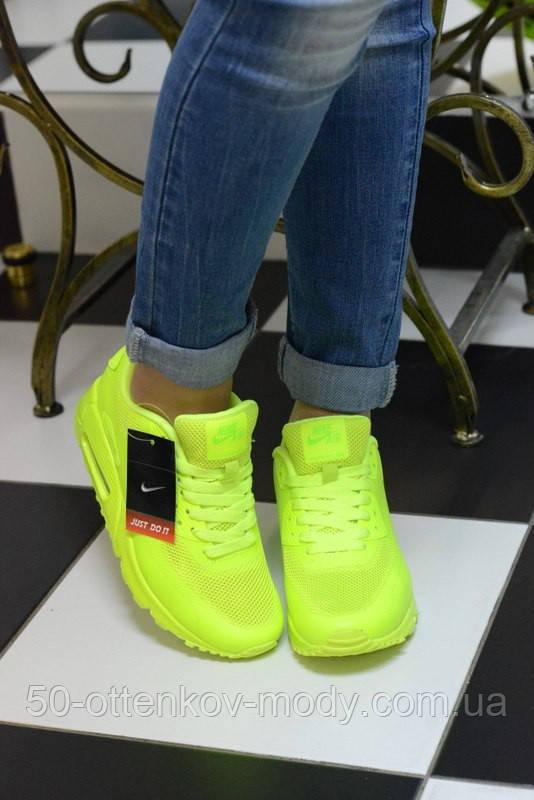 Кроссовки Nike Air Max кислотные,яркие и стильные!! Новинка!!недорого Найк b87bc167f31