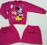 Трикотажный набор юбка-кофточка Минни маус