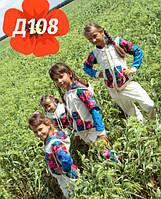Новинка года!!!Детский спортивный костюм в стиле - Матрешка!Трикотаж+платок! на 3,10 лет