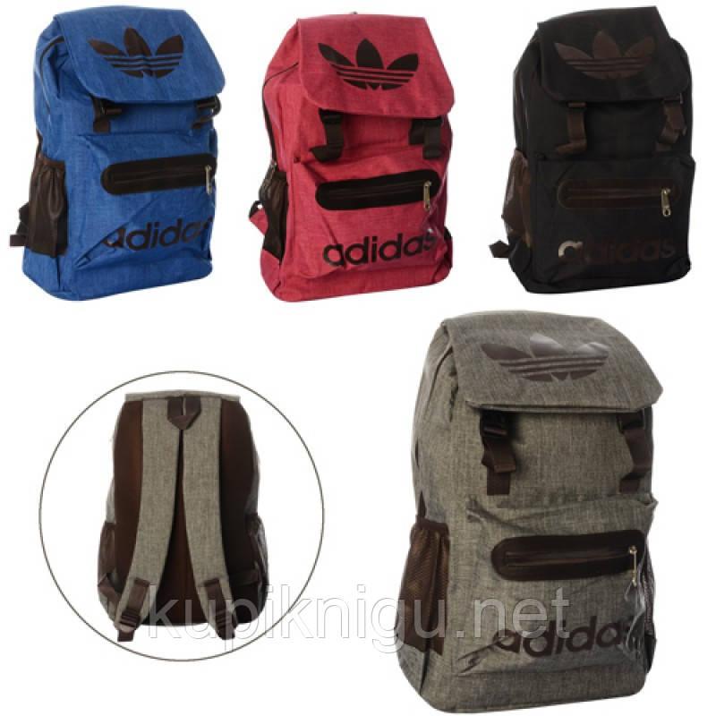Рюкзак школьный Adidas 8804